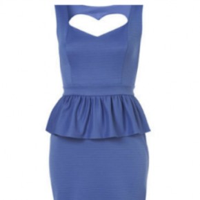 5 peplum dresses you must own